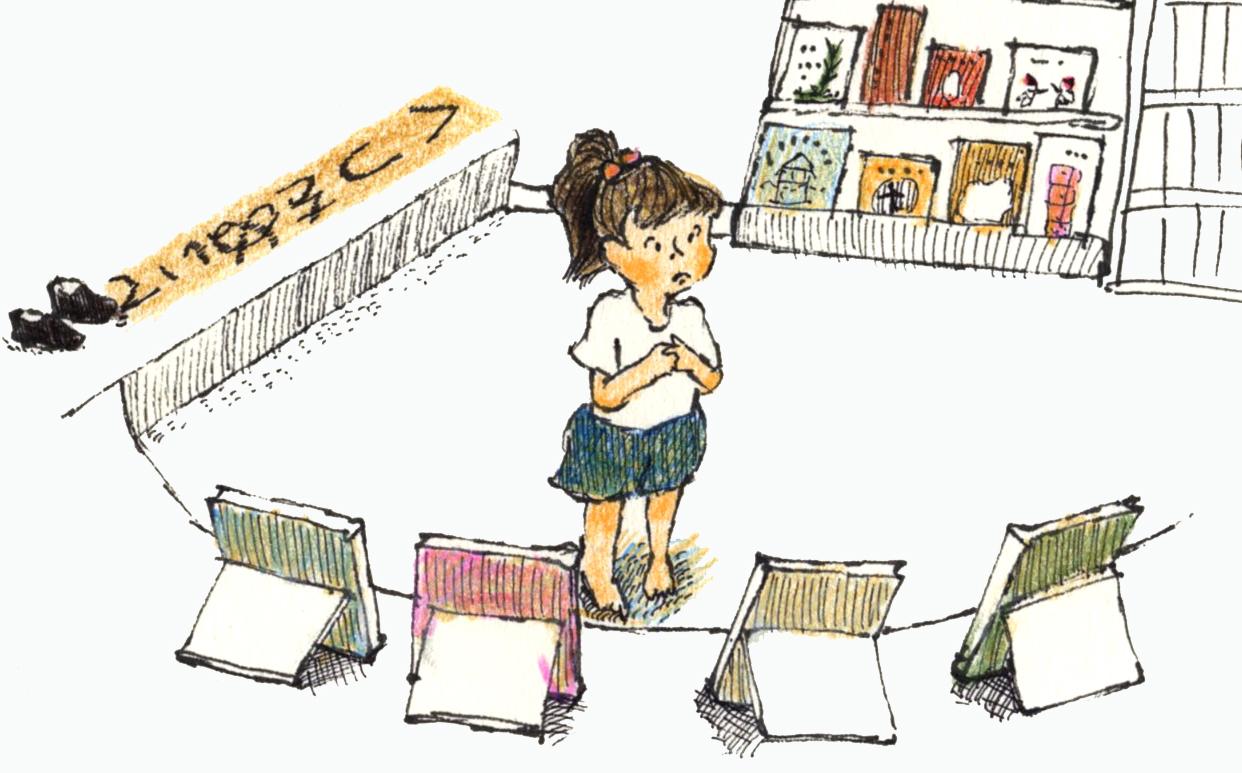 図書館って339
