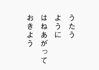 catalogおはよう