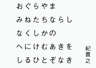 catalogおみなえし